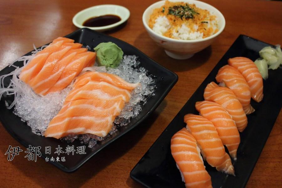 台南 東區在地人氣旺的平價日式料理店 台南市東區 伊都日本料理