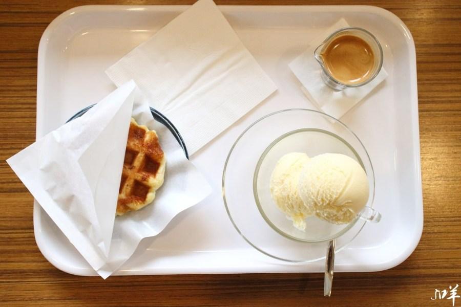 桃園 大溪老街巷弄間的新選擇,烈日鬆餅x阿法卡朵! 桃園市大溪區|WOW 比利時列日鬆餅工房