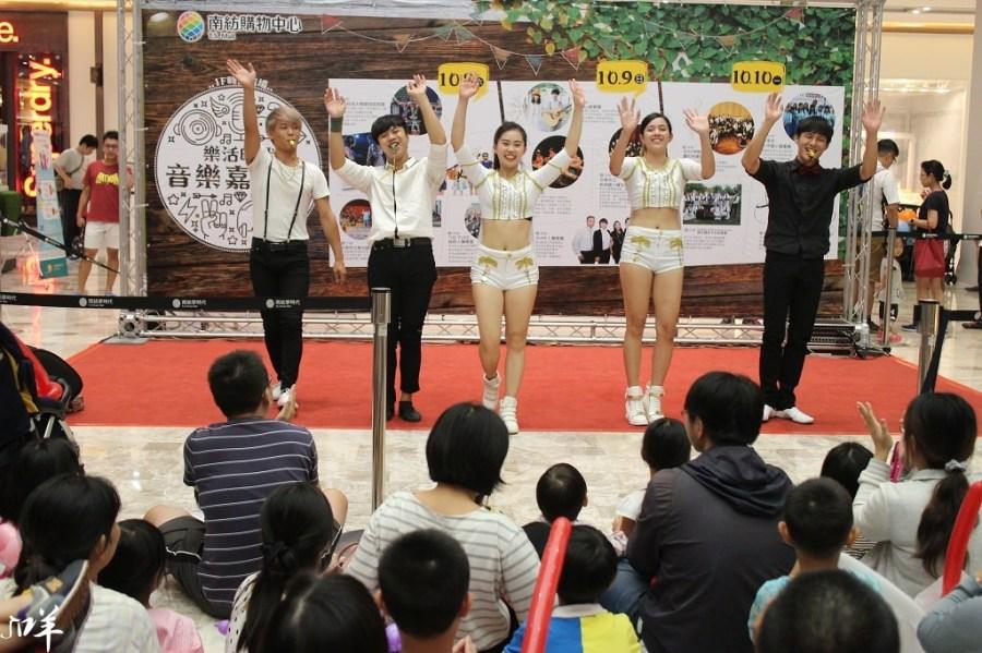 表演活動 馬戲之門 Taiwan Circus Gate不定區表演 台南南紡夢時代20161010紀錄