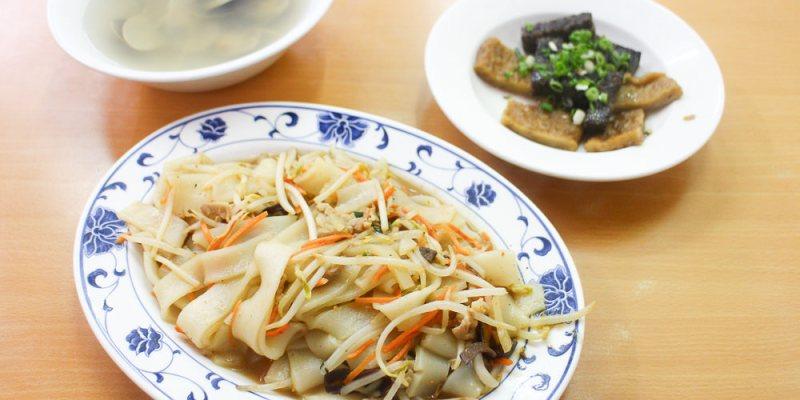 台南 成大周邊麵店竟然也能外送,蛤蜊湯風味平順讓人回味 台南市東區|奇香蚌麵