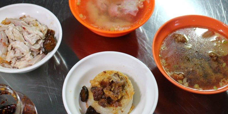 嘉義 晚上微餓?文化路宵夜場來碗飯配個湯份量剛剛好 嘉義市東區|無名火雞肉飯米糕排骨酥湯