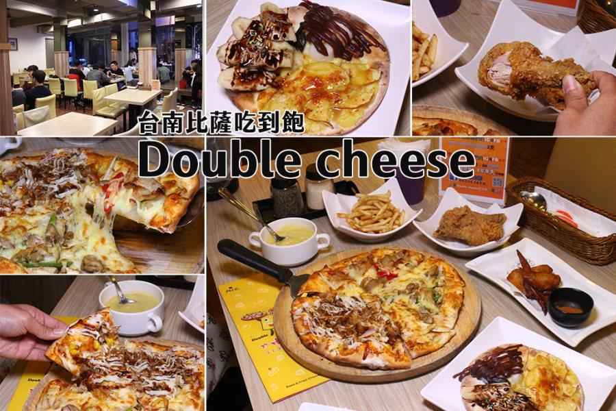 台南 比薩吃到飽,成大周邊同學聚餐公司聚會好所在 台南市東區|double chess