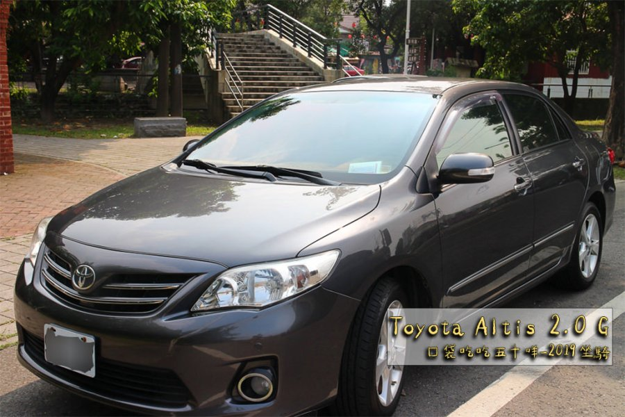 汽車 Toyota altis 內裝寬敞舒適,價格實惠的新手房車 汽車|Toyota Corolla Altis 2.0 G