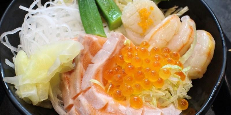 台南 小資族也OK的生魚片丼飯x鹽烤鮭魚鰭 台南市東區|百八魚場 (南紡購物中心店)