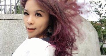 中山區髮廊推薦||追極光也很美的神秘星空紫  FIN Hair Salon 藝人最愛造型師ANDY