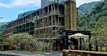 苗栗 🔹泰安觀止 溫泉飯店享受山間的寧靜 一泊二食