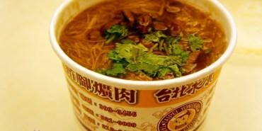 [台中美食]西區∥台北永康大腸麵線精誠店~大腸蚵仔麵線 綿密入味的懷念好味道 另有滷肉飯和四神湯