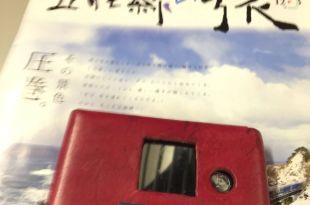 【日本上網分享】好用的au上網吃到飽~1-10親取服務超貼心!