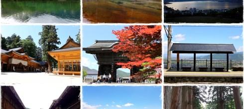 一個人旅行⛩2017 初夏。長野追山行⛰速記心得:戶隱、木曾路、上高地、諏訪、姨捨