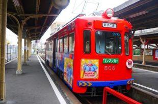 【熱血背包女】***2013關西賞櫻DAY6 阪堺電車半日遊+北濱