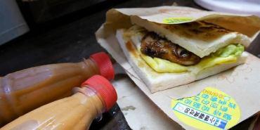 【台南市-北區美食】點心、晚餐、宵夜的好選擇『小隻碳烤吐司』!就是要來份不一樣的吐司碳烤美食≡^ˇ^≡