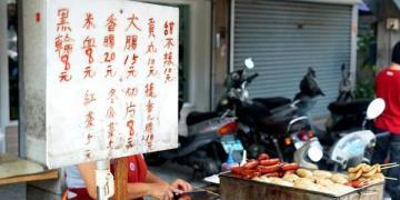 【台南市-麻豆區】無名豬血香腸攤  便宜好吃美味攤
