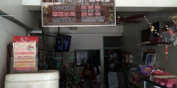 【台南市-西港區】河南冰枝店  綿密口感四菓冰