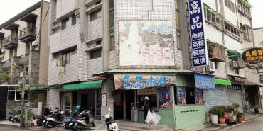 【台南市-永康區】高品肉粽  讓我想到了阿忠