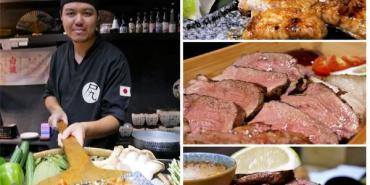 【台南市-東區美食】來自台灣&日本當季生鮮蔬食的『奧尻爐端燒』無菜單料理外燴私廚!再訪的料理表現,仍然讓人驚豔不已♡(´ε` )♡