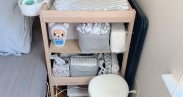育兒|ikea尿布台DIY擴建 低成本收納空間Double!