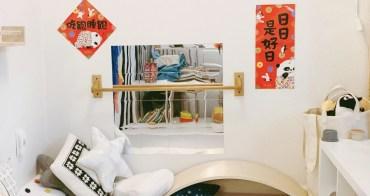 育兒 超簡單!在家自製蒙特梭利教具 有扶手的鏡子