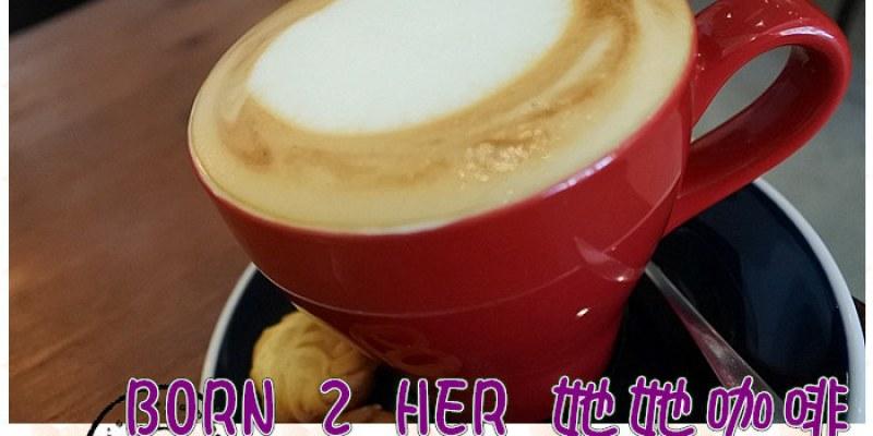 【台南中西區】BORN 2 HER Cafe★有可愛店貓的咖啡廳.小憩輕食挺愜意/台南火車站/新光三越/FOCUS
