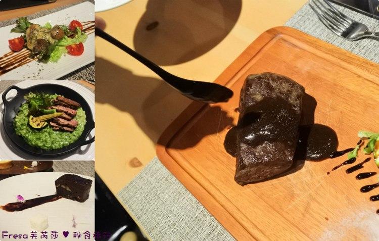 台南東區【X-Dining艾克斯義式餐酒館】大學路22巷.料理細膩的義法餐廳.姐妹情侶節日聚餐好去處/商業午餐