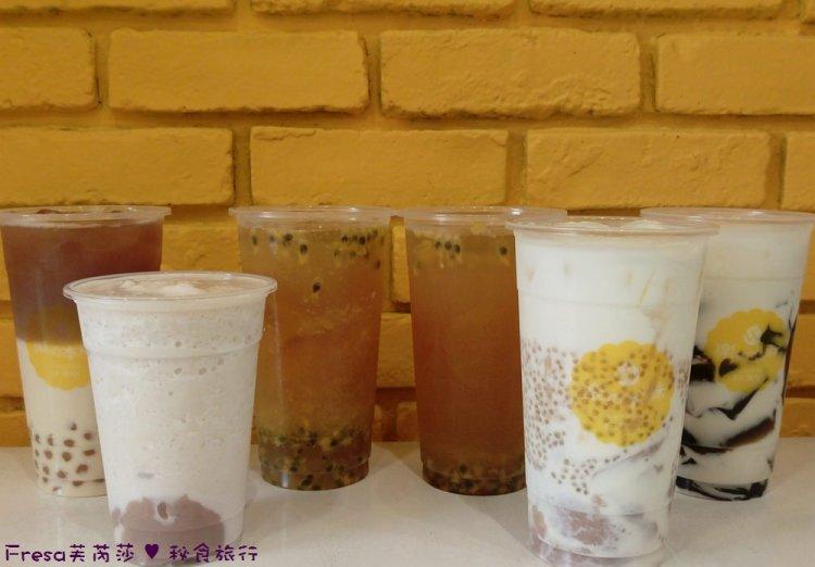 台南東區【Leway-樂の本味-崇學店】綿密芋泥甜香美味.果味茶飲多樣化.整杯用料實在大口吸