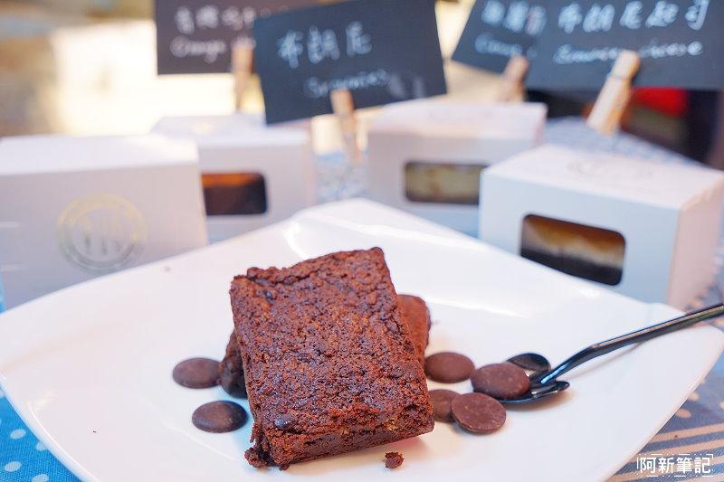 布朗尼蛋糕與烘焙-14