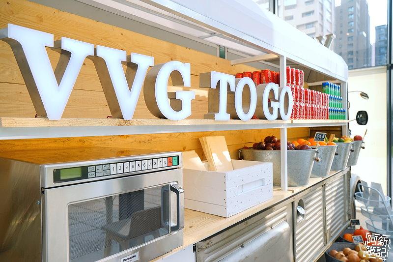VVG-To-Go好樣帶著走-10