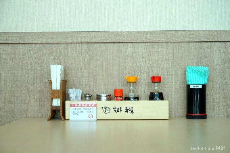台中高鐵食堂-11