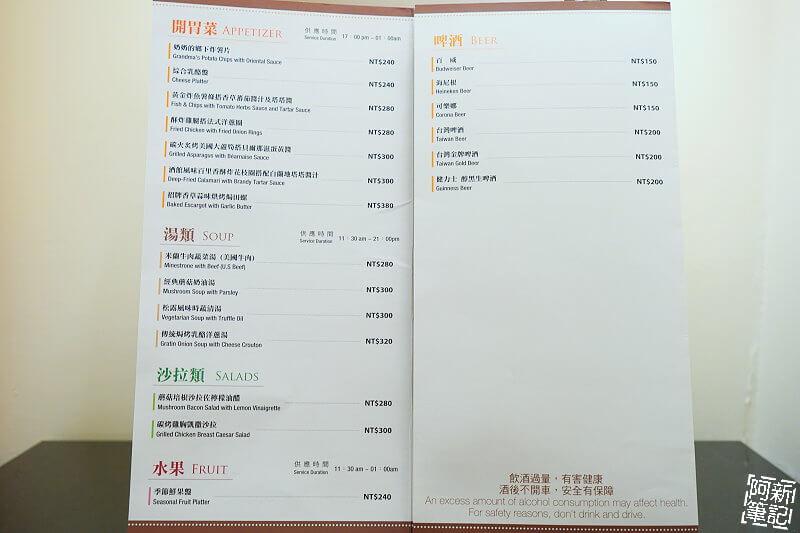 台中金典酒店-53
