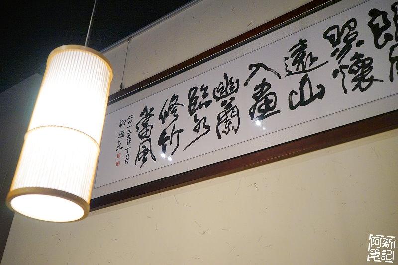 老豆府麻辣火鍋-11