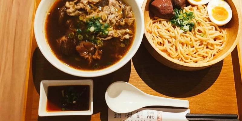 大師兄銷魂麵舖  》中山捷運站美食 | Taipei Spicy Noodle