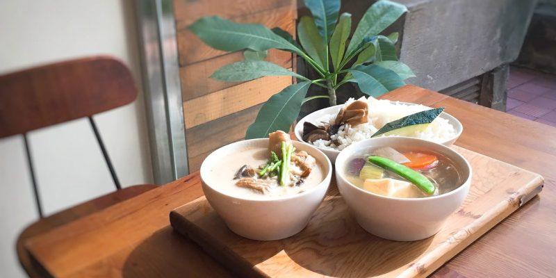 家.溫度 湯專賣店 》台北大安區熱湯美食推薦  | Taipei Soup Stocks Store