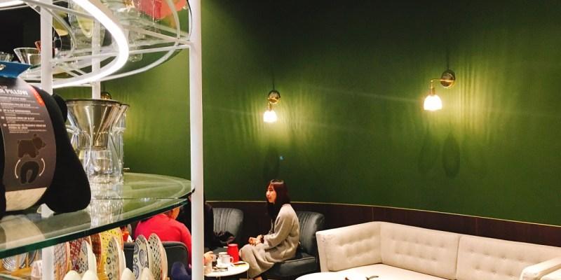 瑪黑家居選物 》台北中山捷運站下午茶 | Marais Taipei