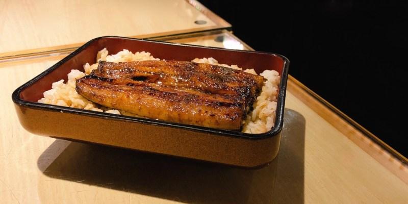 台北鰻魚飯 》梅子鰻屋不僅有鰻魚飯也有日本料理   Taipei Eel Rice