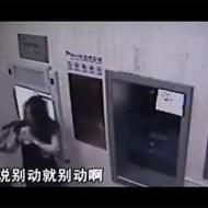 【閲覧注意】中国のATMを使った女性・・・強盗に抵抗してヘッドショット…