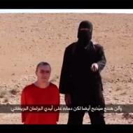 【閲覧注意】イスラム教過激組織ISISのジャーナリスト、アランさん首切り殺害映像・・・
