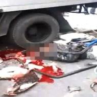 【グロ注意】顔だけトラックに轢かれて判別不可能・・・ ※閲覧注意