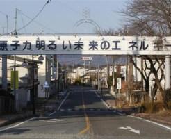 【閲覧注意】福島原発から4年・・・現状が酷すぎて笑えない・・・※画像注意