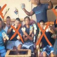 【グロ注意】ギャングのファミリー集合写真 この人たちは死にました・・・