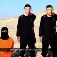 【グロ注意】ISISの兵士捕まえたから拷問してみたwww ※動画有り