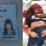 【閲覧注意】このレベルの20歳女が事故死顔面損傷したらどうなるか見たい?