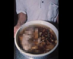 【超閲覧注意】流産した人間の赤ちゃんでスープ作る究極のエコ料理がコレ ※グロ画像