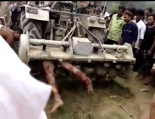 【グロ動画】畑耕す耕うん機に捲き込まれて死ぬのは悲惨過ぎる・・・・・・ ※閲覧注意
