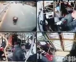 【自殺】女性がバスの前に飛び出して自殺のつもりが・・・