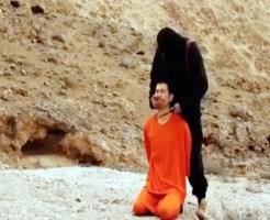 【ISIS】イスラム国が公開した後藤健二さんの首切り動画 ※閲覧注意