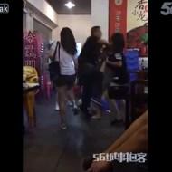 【いじめ】集団リンチをしてる女に突撃してボッコボコにするメシウマ映像w