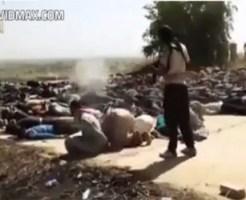 【閲覧注意】ISIS(イスラム国)が1500人の捕虜を次々に虐殺する動画