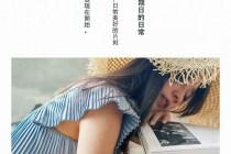 Mercci22 五月上海導覽 | 星期天的日常