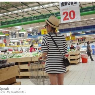 [生活]享受生活也享受美食,韓國烤肉自己動手準備!!