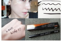 [美妝]不斷水、無限黑,就是要擁有UNT超搶眼不斷水眼線液筆!!!