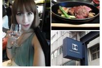[美食]牛排教父鄧有葵Danny & Company午間套餐的饗宴!!